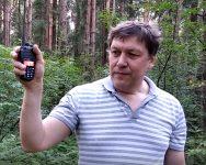 Рации для леса и пересечённой местности